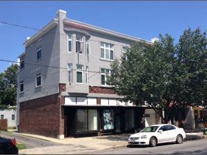 811 Madison Avenue, Albany, NY
